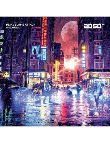 2050 EP