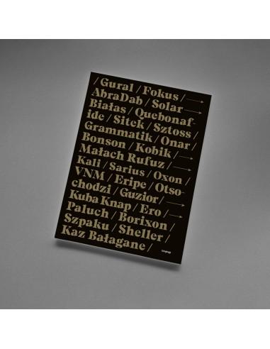 MIXTAPE 6 (edycja kolekcjonerska)